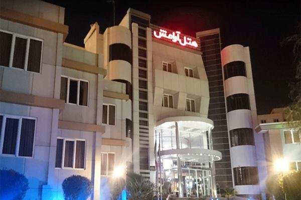 Aramesh Hotel