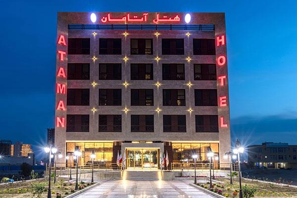 Hotel Ataman