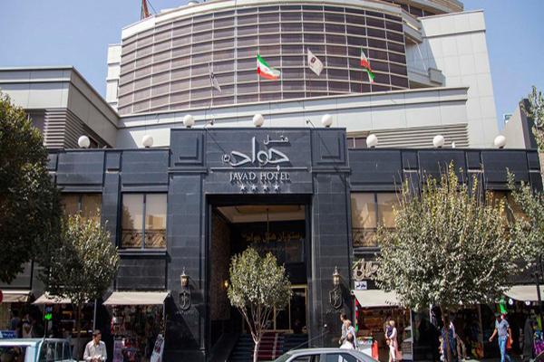Javad Hotel
