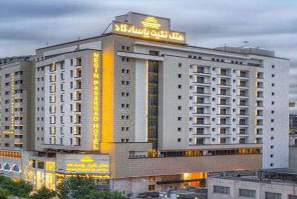 Negin Pasargad Hotel