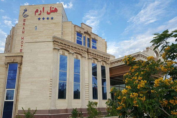 Qeshm International Eram Hotel