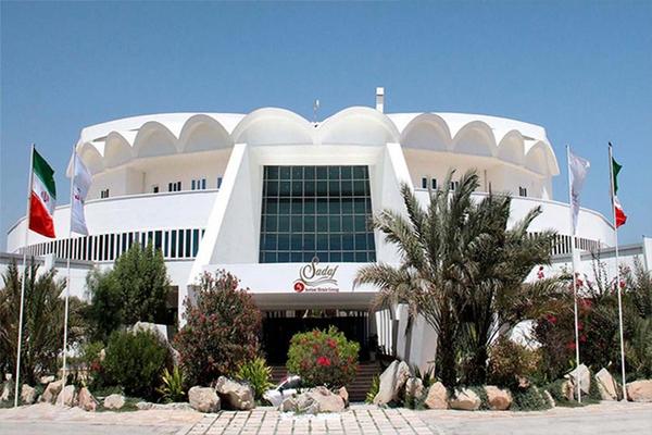 Sorinet Sadaf Hotel