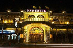 Dad Hotel