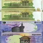 What is the Iranian currency?