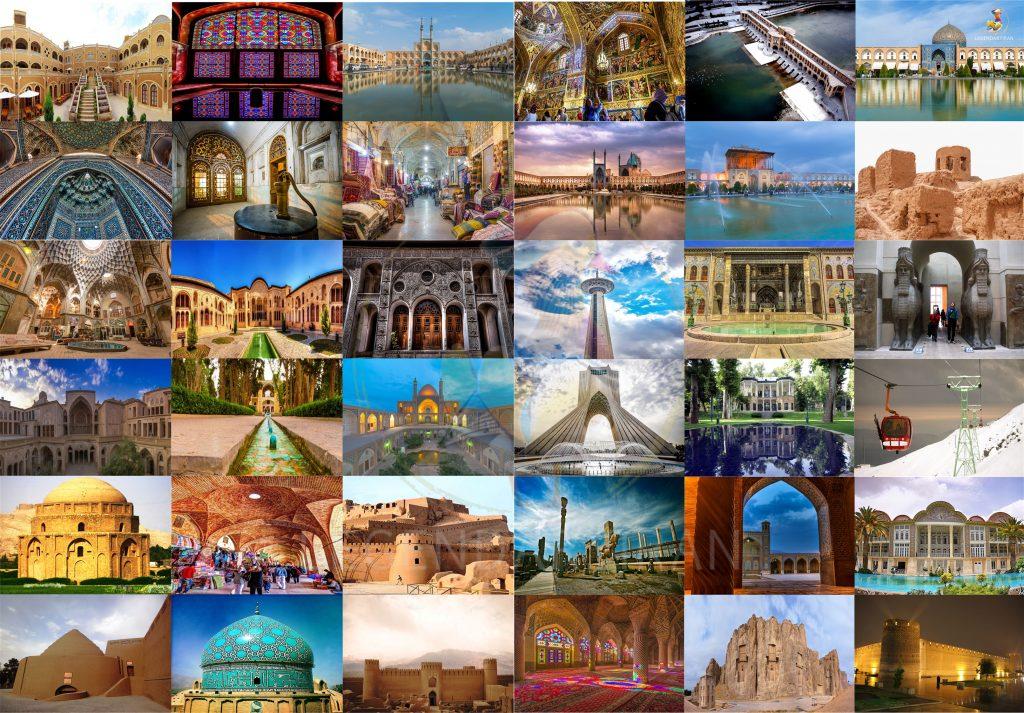 Iran Destinations