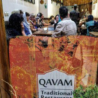 Ghavam Traditional Restaurant