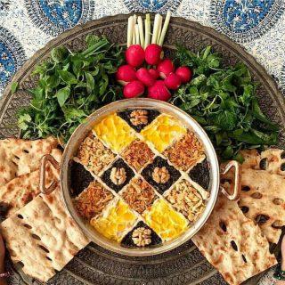 Kashk Bademjan - Persian Eggplant Dip