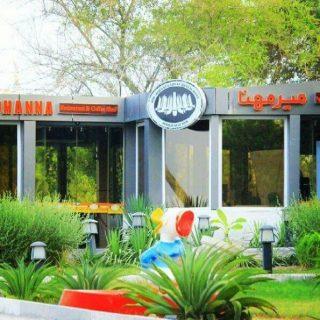 Mirmohana Restaurant