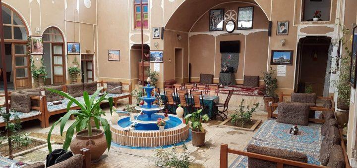 Termeh & Toranj Restaurant