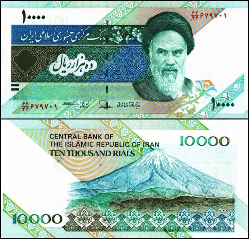 1000 Tomans Iran Banknote Old Face