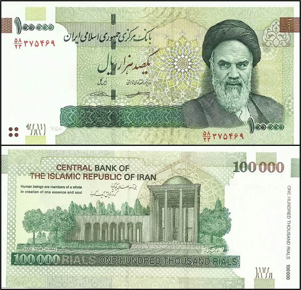 10000 Tomans Iran Banknote