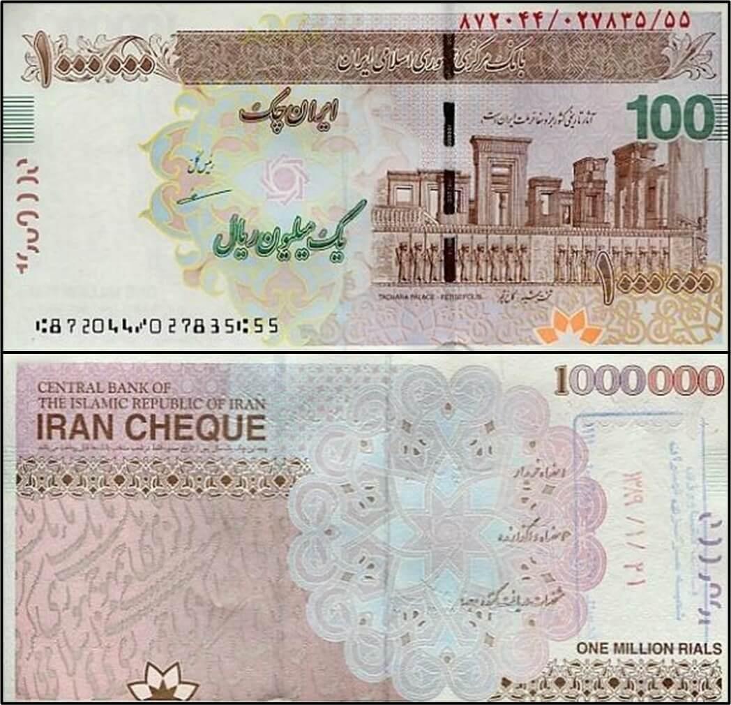 100000 Tomans Iran Cash Cheque New Face