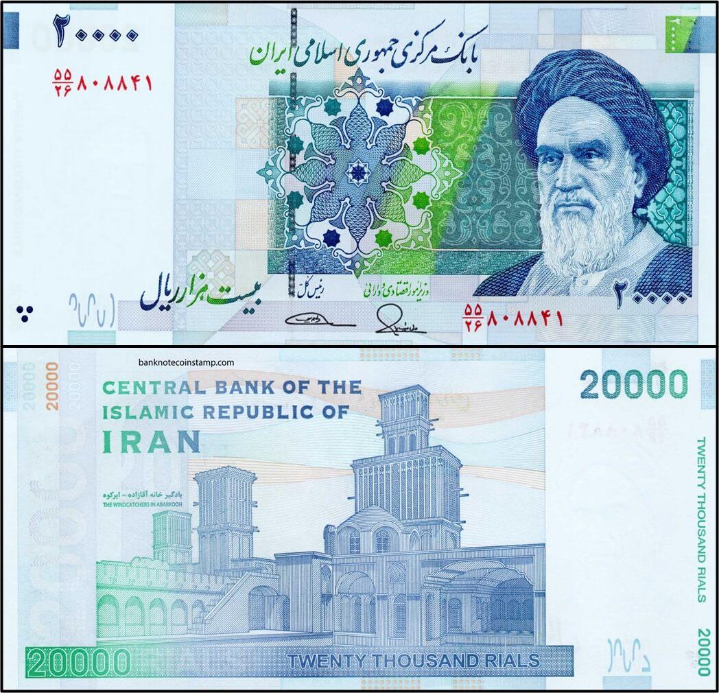 2000 Tomans Iran Banknote