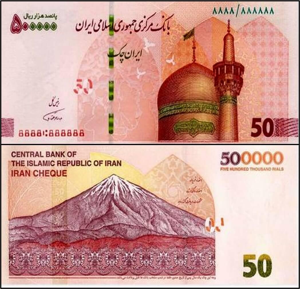 50000 Tomans Iran Cash Cheque New Face 2