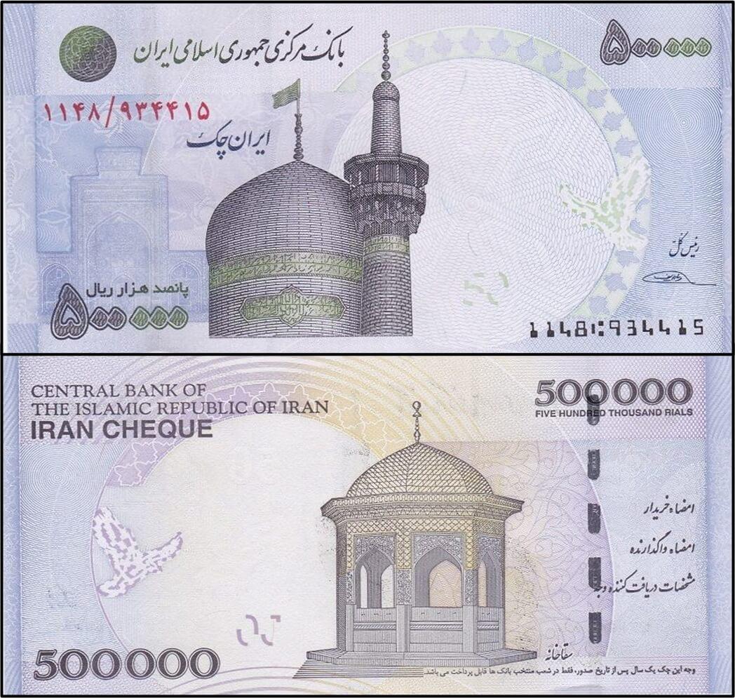 50000 Tomans Iran Cash Cheque New Face