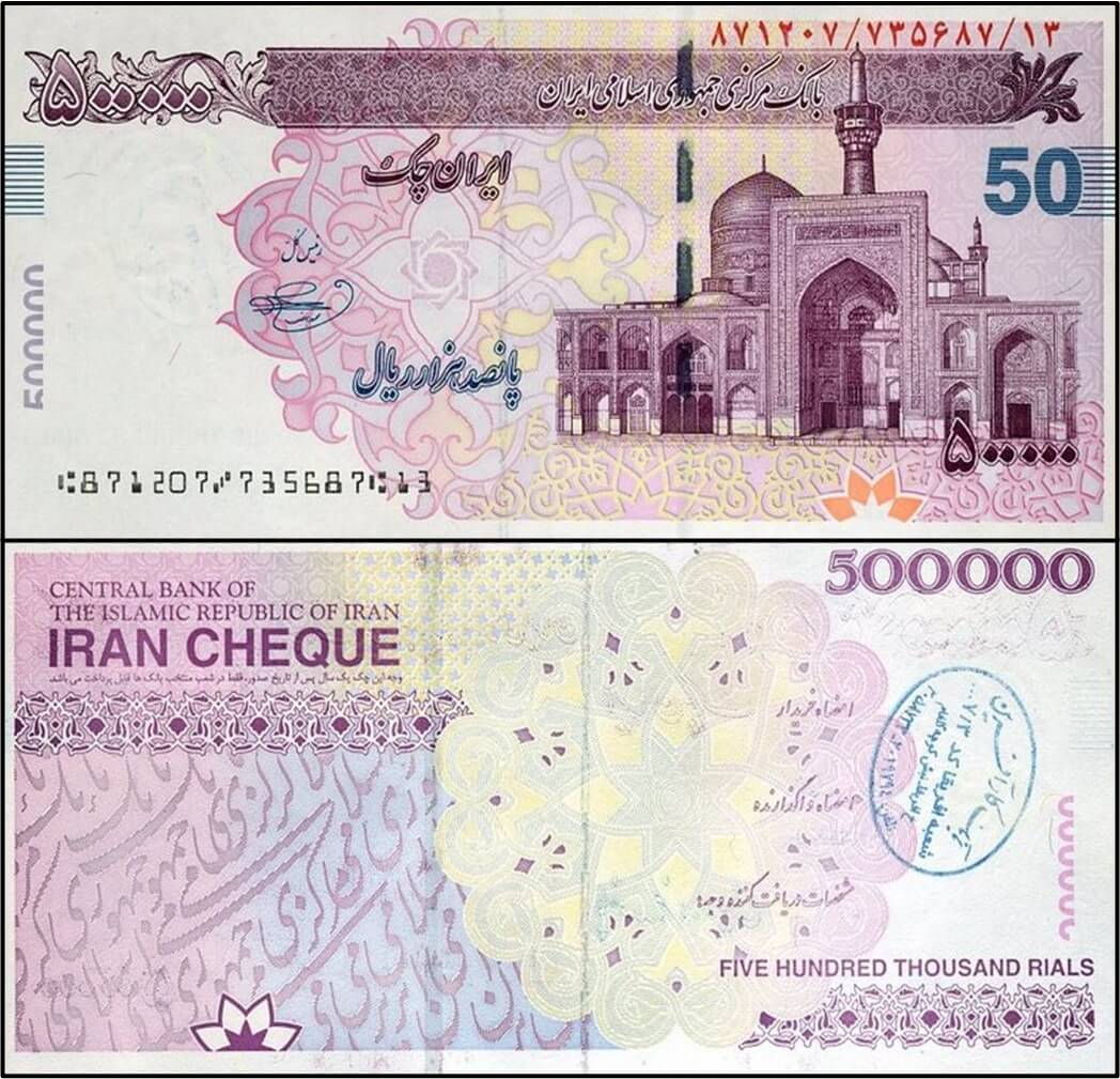 50000 Tomans Iran Cash Cheque Old Face