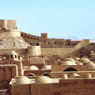 UNESCO Sites in Iran