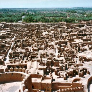 Bam and its Cultural Landscape