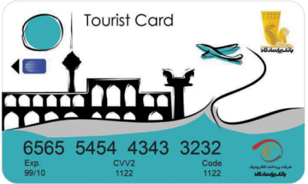 Iran Debit Card