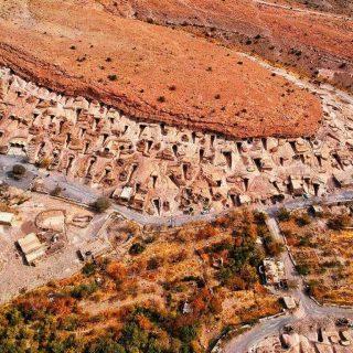 Meymand Landscape