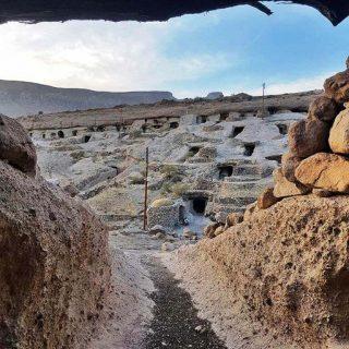 Rocky Village of Maymand