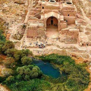 Sassanid Archaeological Landscape of Fars Region