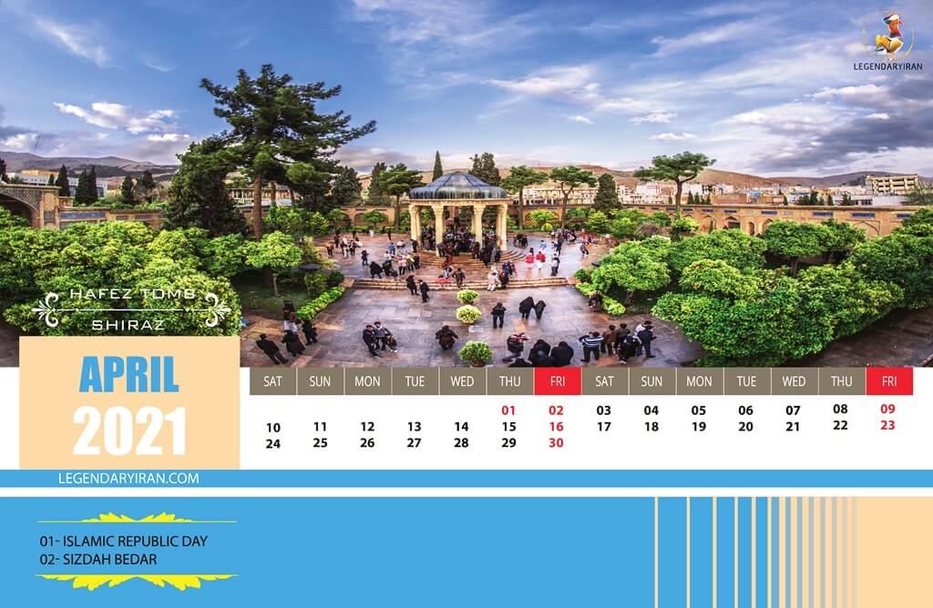 Apr 2021 Iranian Calendar