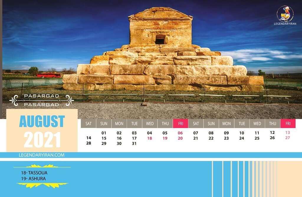 Aug 2021 Iranian Calendar