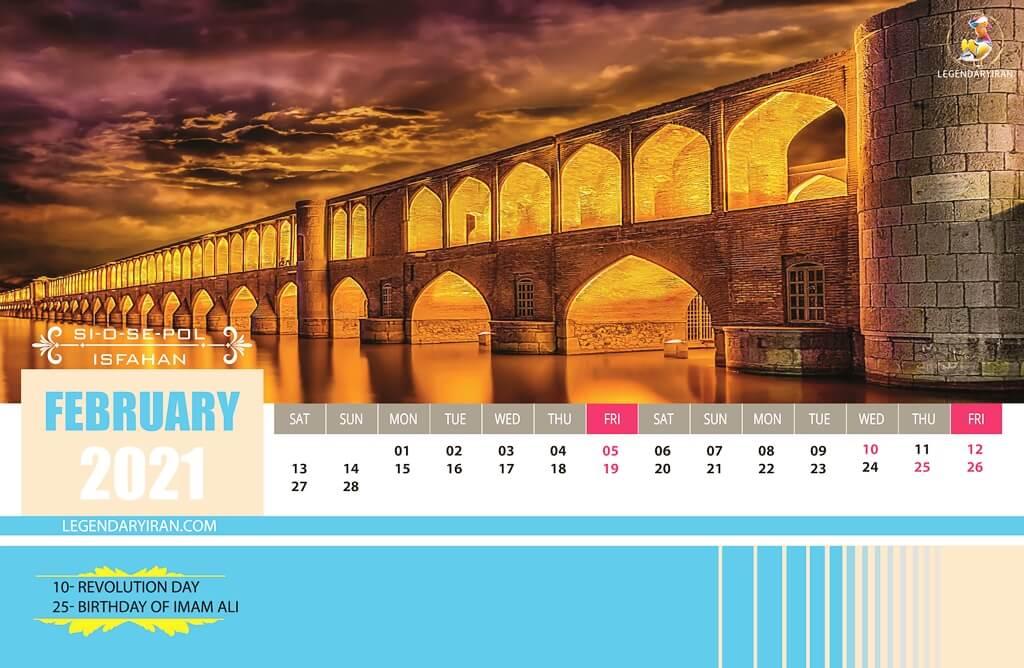 Feb 2021 Iranian Calendar