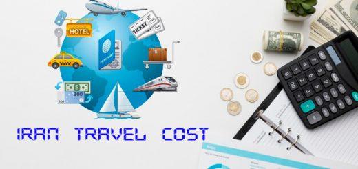 Iran Travel Cost Guide