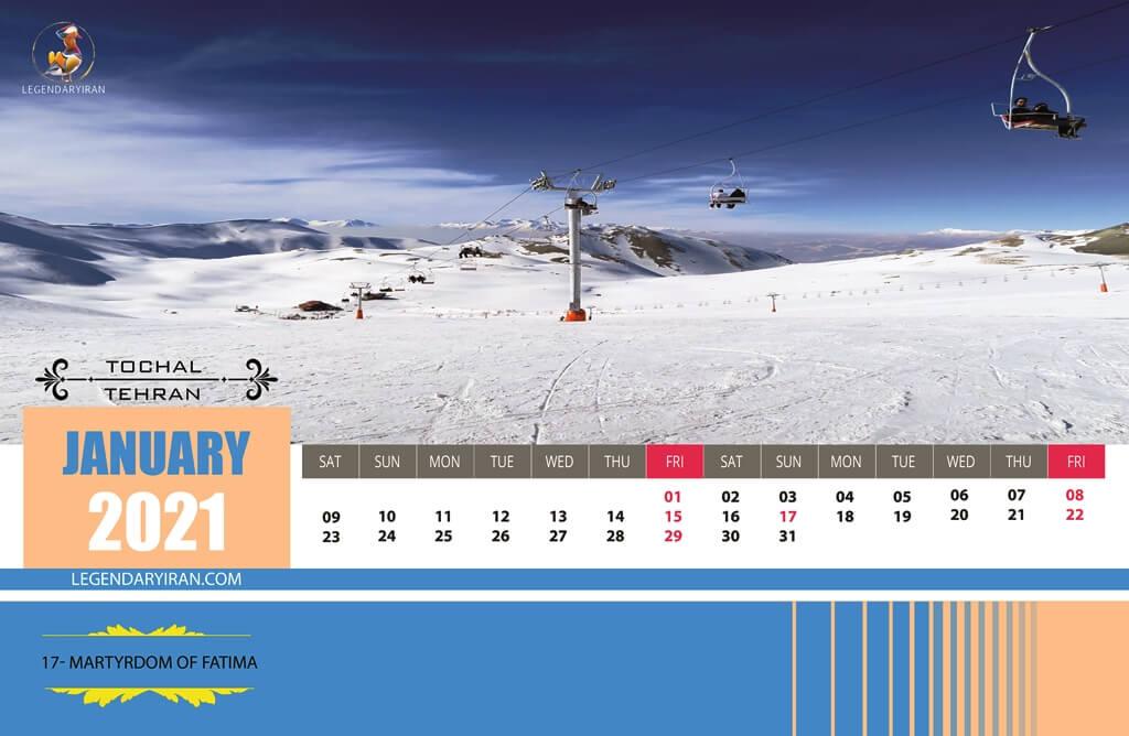 Jan 2021 Iranian Calendar