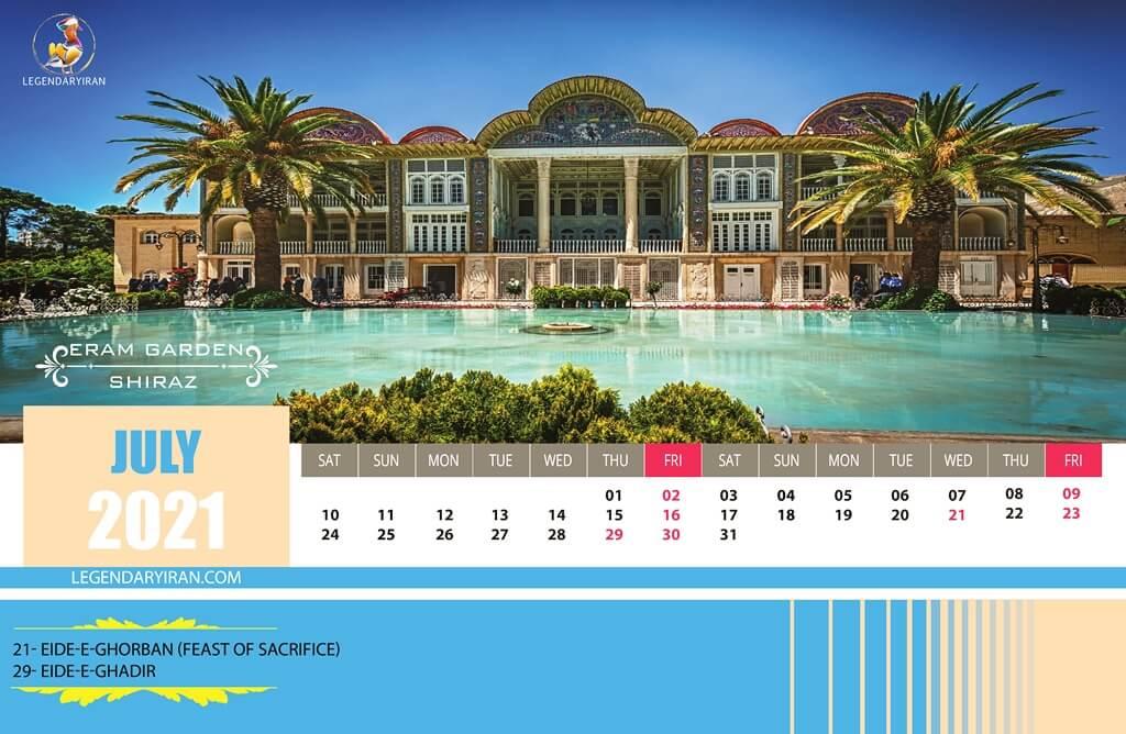 Jul 2021 Iranian Calendar