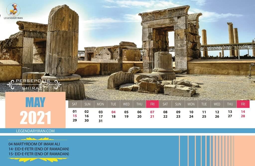 May 2021 Iranian Calendar