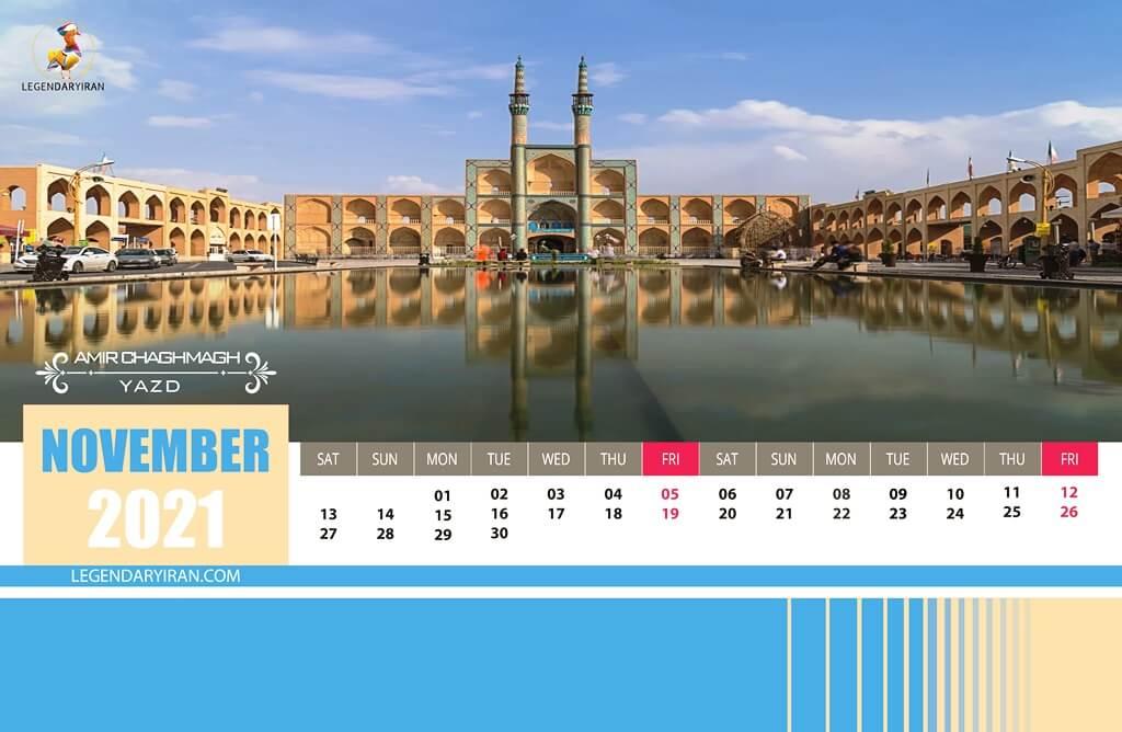 Nov 2021 Iranian Calendar