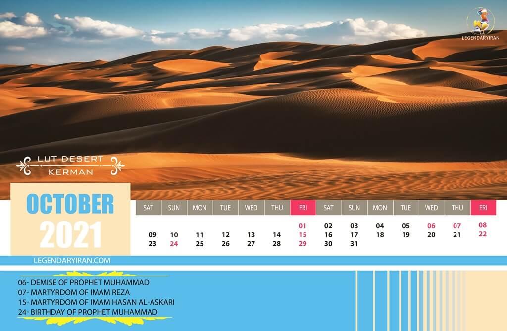 Oct 2021 Iranian Calendar