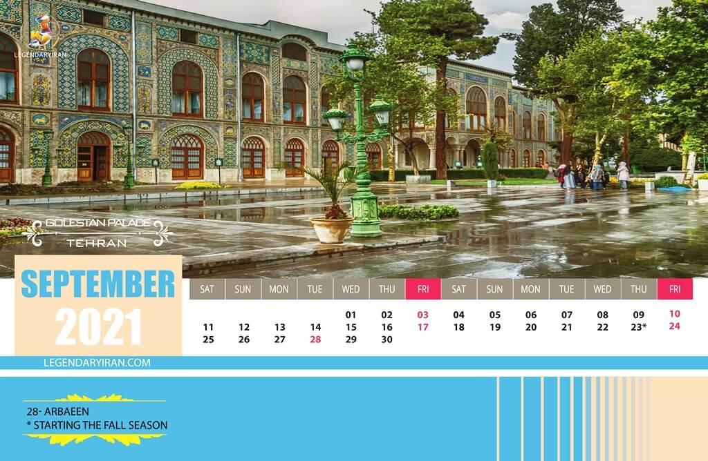 Sep 2021 Iranian Calendar