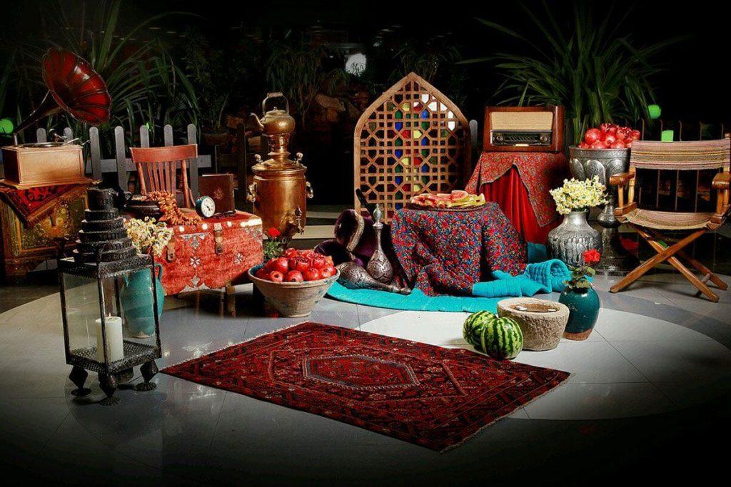 Yalda Gifts