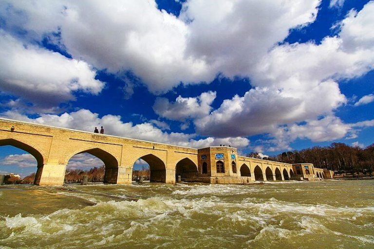 Choobi Bridge