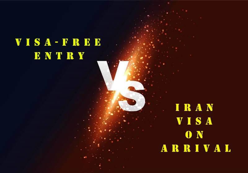 Iran Visa on Arrival vs Visa-Free Entry