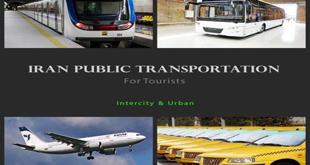 Public Transportation in Iran Cover