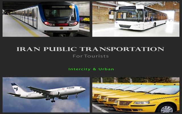 Iran Public Transportation For Tourists